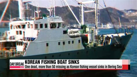 bering sea crab boat sinks one dead more than 50 missing as korean fishing vessel