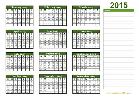 2015 year calendar printable samplenotary cam