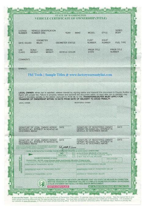 washington nj motor vehicle my vehicle title