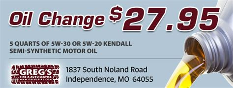 oil change coupons