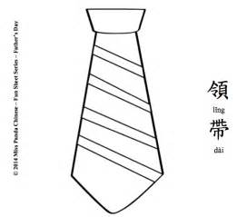 tie coloring page free shirt and tie coloring pages