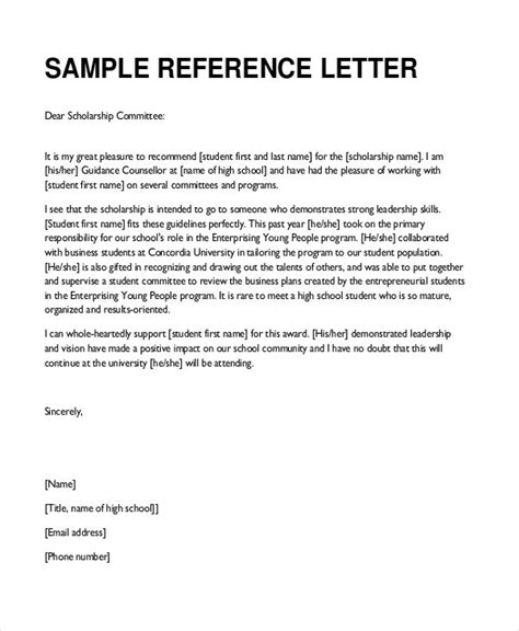 Reference Letter In Tamil exles of letters recommendation for high school