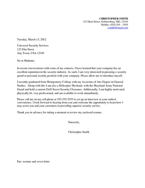 standard security guard cover letter samples and templates