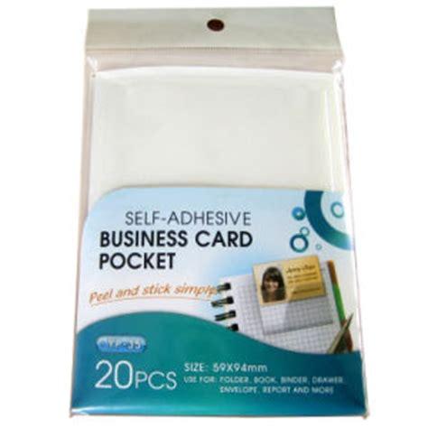 china self  adhesive business card pockets  long side