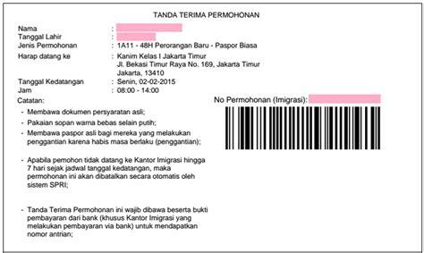 membuat paspor sendiri 8 langkah membuat paspor online sendiri