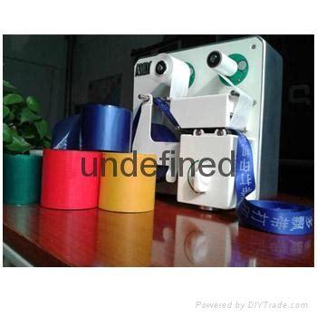 vison tech printer vison digital technology co ltd china