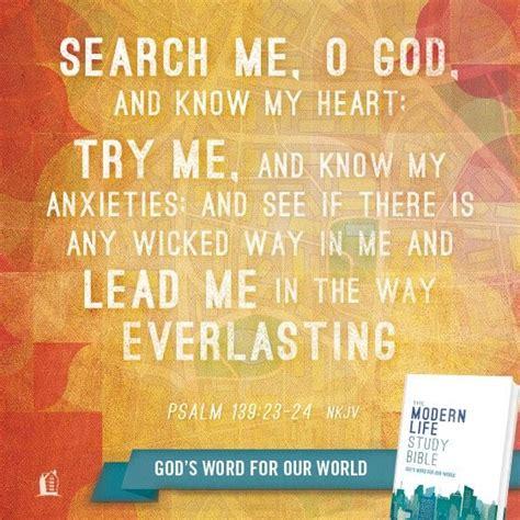psalm 139 23 24 nkjv bible verses study - Wedding Bible Verses Nkjv