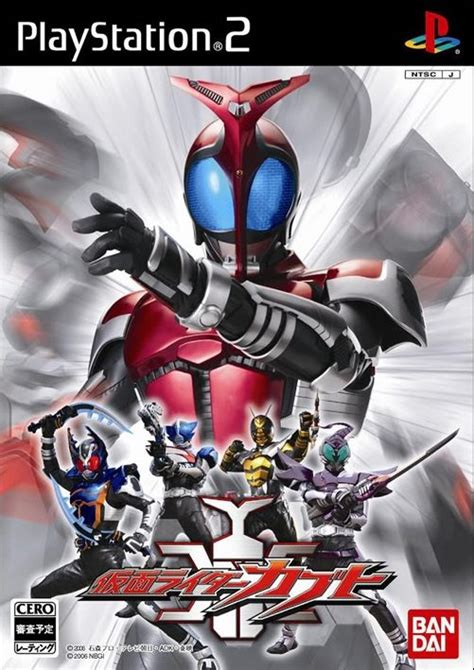 download game ps2 gratis format iso kamen rider kabuto jpn ps2 iso download nicoblog