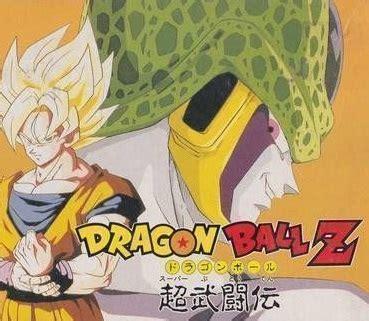 dragon ball z: super butoden play game online