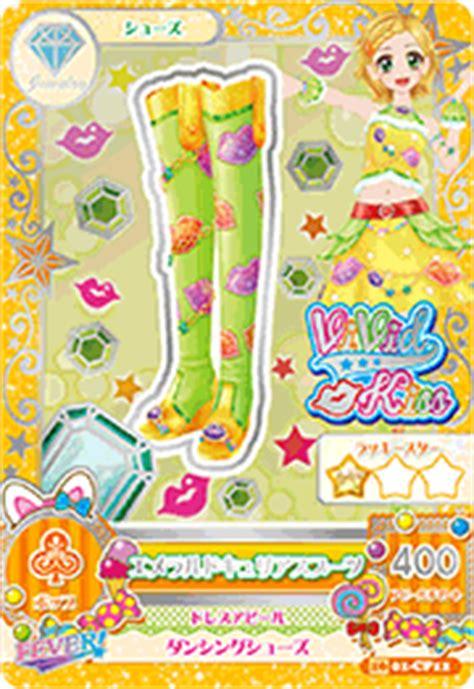 Aikatsu Season 2 Versi 1 Variety Tile Boots data carddass aikatsu 2016 series part 1 aikatsu wiki
