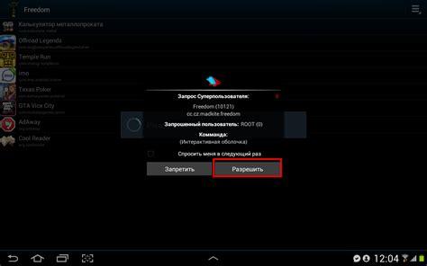 boat browser navigateur apk freedom jeux pour android t 233 l 233 chargement gratuit