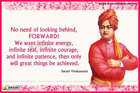 vivekananda biography in english pdf swami vivekananda inspirational quotes gallery