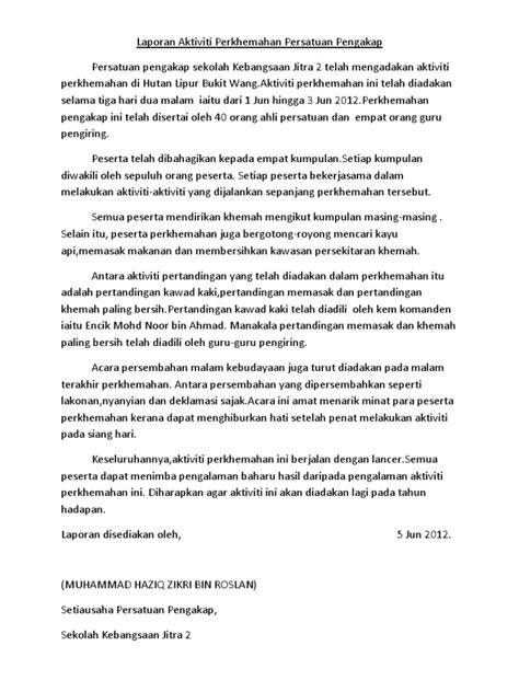 format laporan tahunan persatuan laporan aktiviti perkhemahan persatuan pengakap