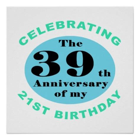 Birthday Quotes For 60 Year 60th Birthday Humor Poster Poster Prints 60th Birthday