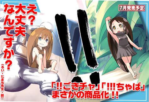 download anime batch love hina gokicha