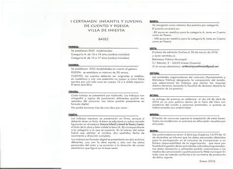 diresa junin convocatoria 2016 convocatoria vigentes 2016 vigentes convocatoria