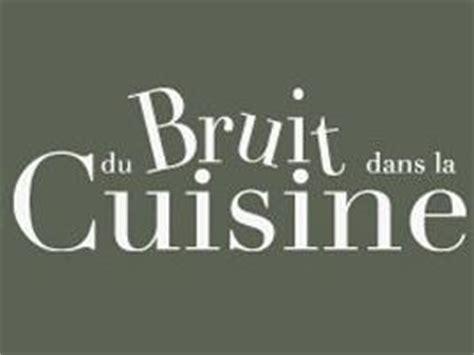 Charmant Du Bruit Dans La Cuisine Part Dieu #1: du-bruit-dans-la-cuisine-lyon-1311786482.gif