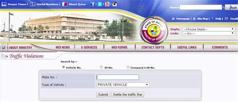 Qatar Ministry Of Interior Traffic Department by Www Moi Gov Qa Qatar Moi Traffic Violations Vehicle