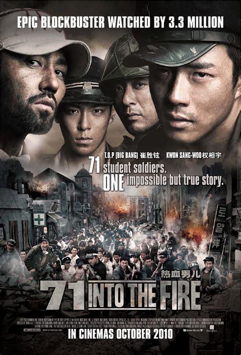 film survival terbaik 2013 mus cookies movie perang korea terbaik