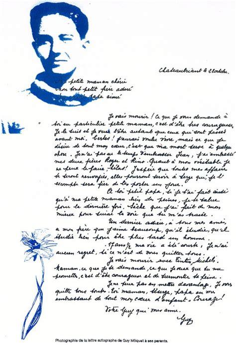 Exemple De Lettre De Remerciement Amicale Exemple Lettre Amicale