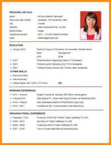 4 curriculum vitae english resume setups