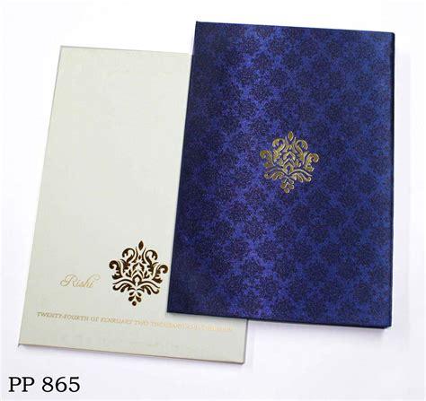 wedding invitation card printing in navi mumbai satin wedding cards patrika h h printers vashi navi mumbai