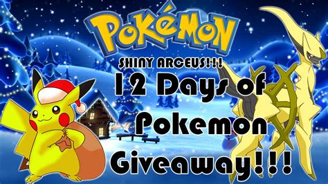 Shiny Arceus Giveaway - closed 12 days of pok 233 mon shiny arceus giveaway pok 233 mon oras x y youtube