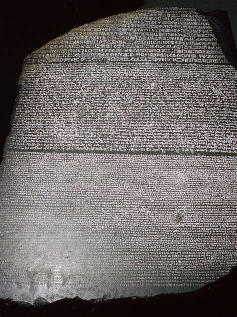 rosetta stone que es egipto la piedra rosetta y rupert