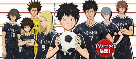 days anime days generasi baru tandingan captain tsubasa akiba nation