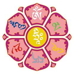 Lotus Mantra Meaning File Om Padme Hum Svg