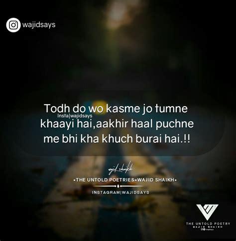 Yumna Syari wajid shaikh on quot waqt lagega lekin sambhal jaaege
