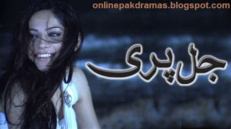 jalpari geo tv all episodes | online pakistani dramas