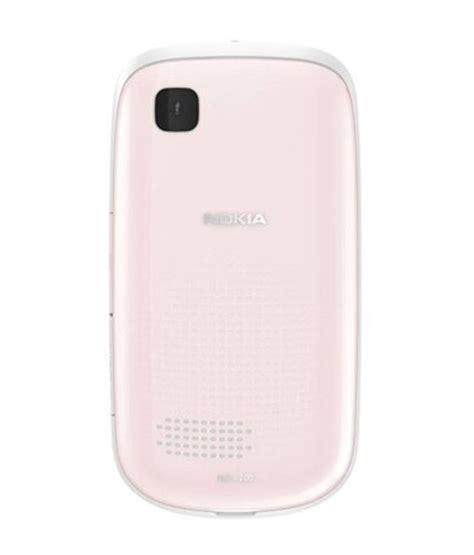 Samsung Auto Call Recorder Software Free Download by Download Call Recorder Software For Nokia Asha 200 Free