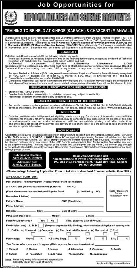 design engineer naukri diploma mechanical engineering jobs in mumbai jobs for