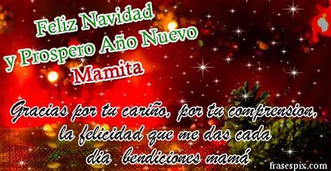 Imagenes Con Frases De Navidad Para Mama | im 225 genes frases pix tarjetitas navide 241 as para mam 225 con