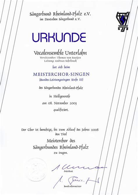 Moderne Urkunden Vorlagen Andreas Sehrbrock Bilder News Infos Aus Dem Web