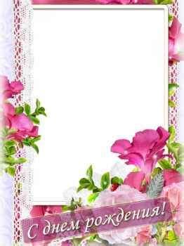 cornici per cartoline cartoline gratuite e le cornici fotografiche con le tue foto