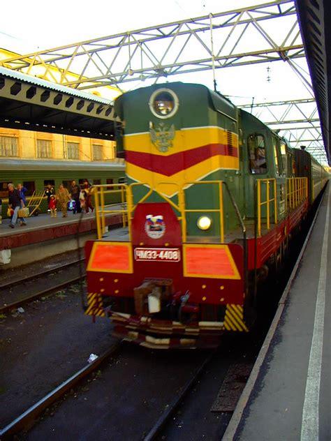 Поезд санкт-петербург самара фото