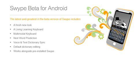 swype for android 鍵入 手寫 語音辨識 swype beta 開始支援中文手寫輸入囉 techorz 囧科技