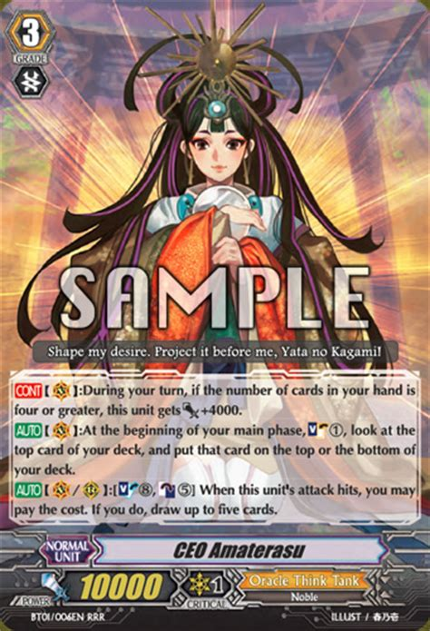 Vanguard Cardfight Oracle Think Thank Deck Eng user craze1234 oracle think tank cardfight vanguard wiki