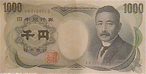 pattern gif background send virtual allowance in japanese yen