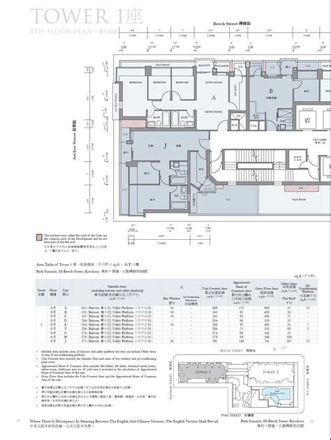 the summit floor plan the summit floor plan home design inspirations