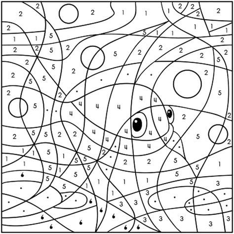 Magique Poisson Coloriage Magique Poisson En Ligne