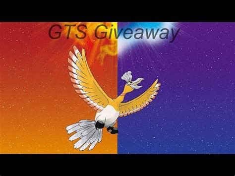 Gts Giveaway - pokemon sun and moon gts giveaway 1 shiny ho oh from youtube valkyrian descent