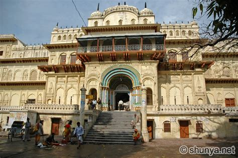 Mba Ki Information by Ayodhya Industrial Visit Industrial Tours Visit