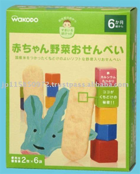 Wakodo Baby Food wakodo baby vegetable rice cracker products japan wakodo baby vegetable rice cracker supplier