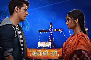 Tv News Reader I Married Him by Omg Dhairya To Santoshi In Tv S Santoshi Maa