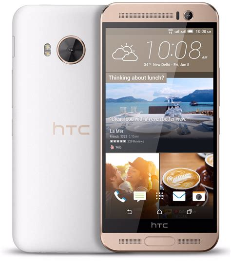 htc one dual htc one me dual sim with 5 2 inch hd display helio