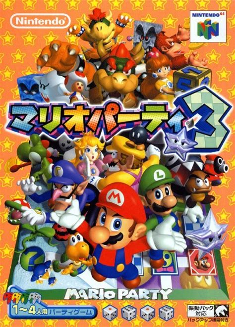 emuparadise mario party image gallery mario party 3