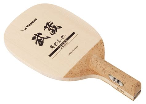 yasaka table tennis paddles yasaka table tennis racket paddle musashi gold w 76